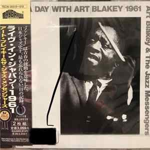 Art Blakey & The Jazz Messengers - A Day With Art Blakey 1961 Mp3